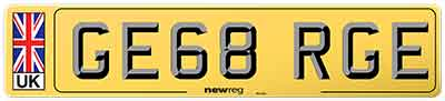 private registration plate showing M range